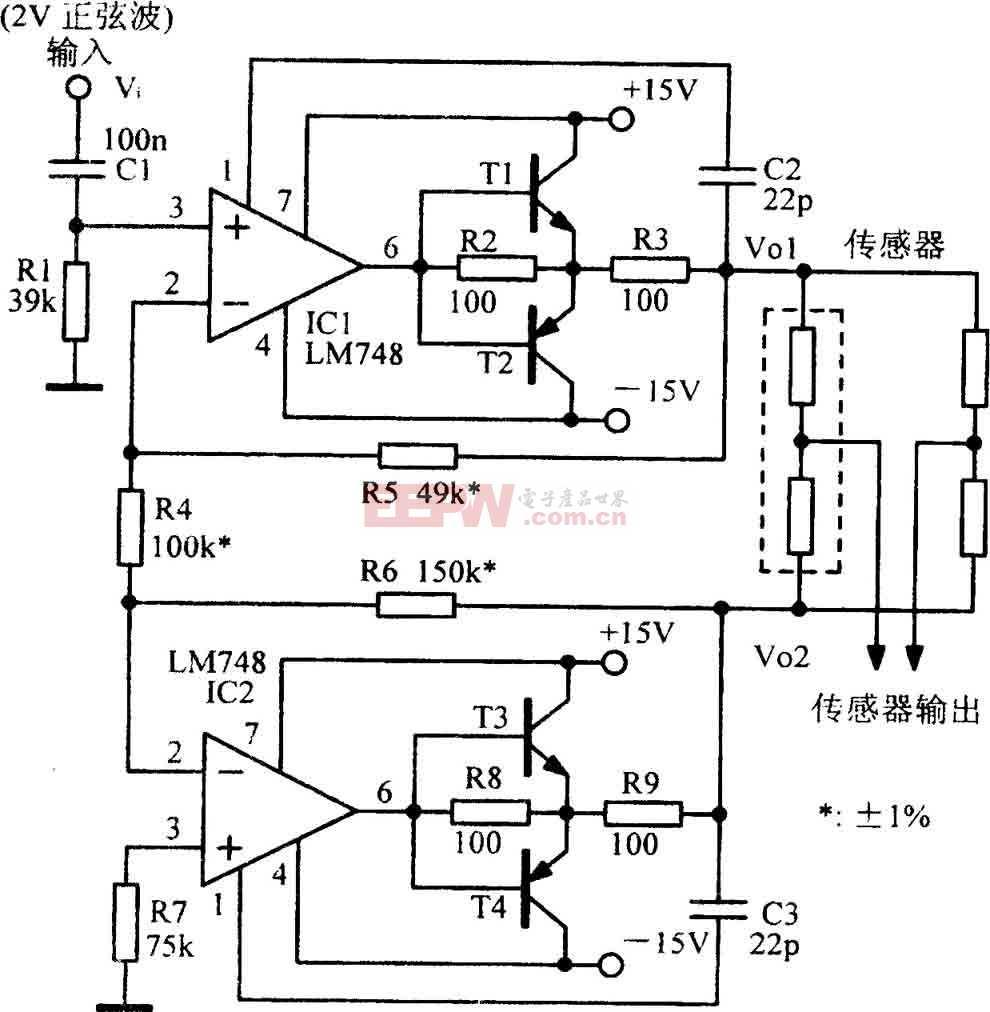 交流电桥对称激励电路图