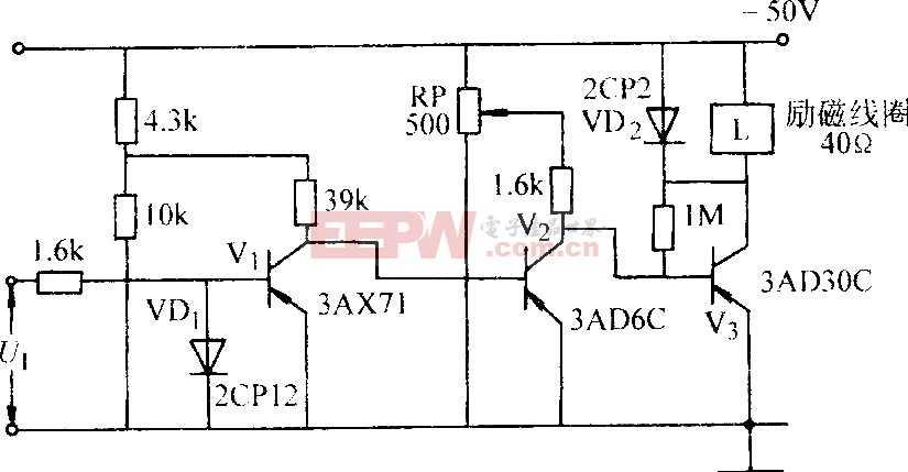 大功率直流放大器电路图