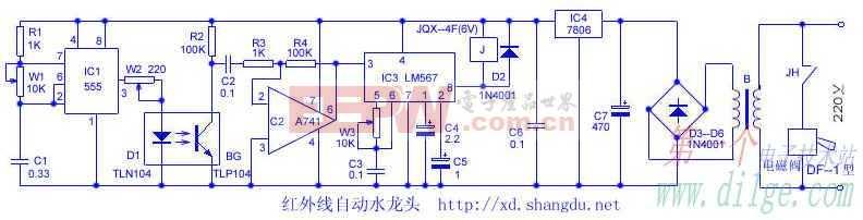 调试:D1和BG要用铁皮罩起来,调W1、W3可使红外线发射、接收频率一致,使人体接近水龙头时,电磁阀能够可靠动作;调节W2阻值,可以改变D1的发射电流,从而控制电路在人体接近时的有效作用距离(即灵敏度)。