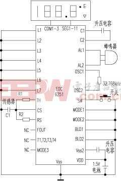 用E0C6251单片机设计的精密电子体温计