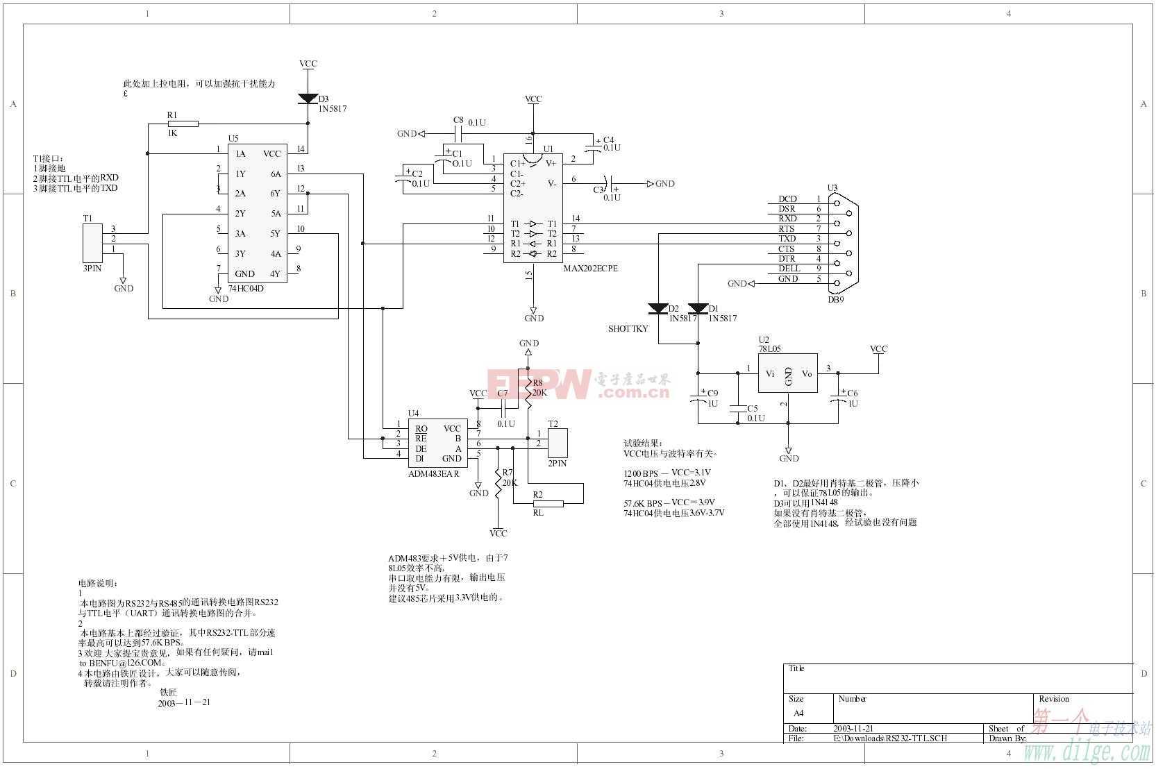 RX-TX两线式RS232-TTL-RS485电路图