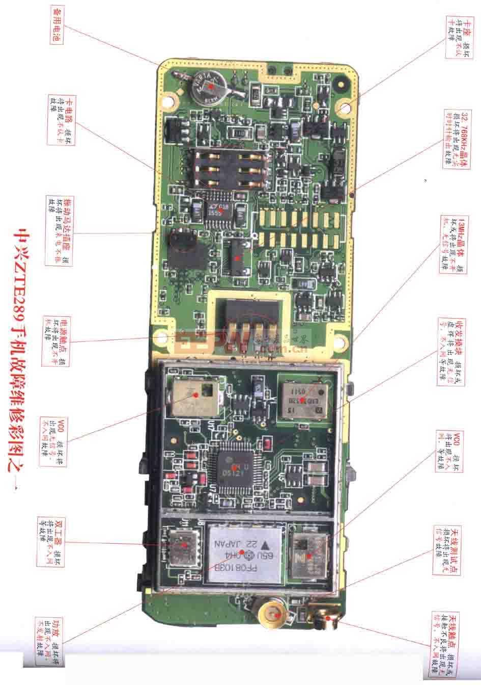 中兴ZTE289手机维修 图1