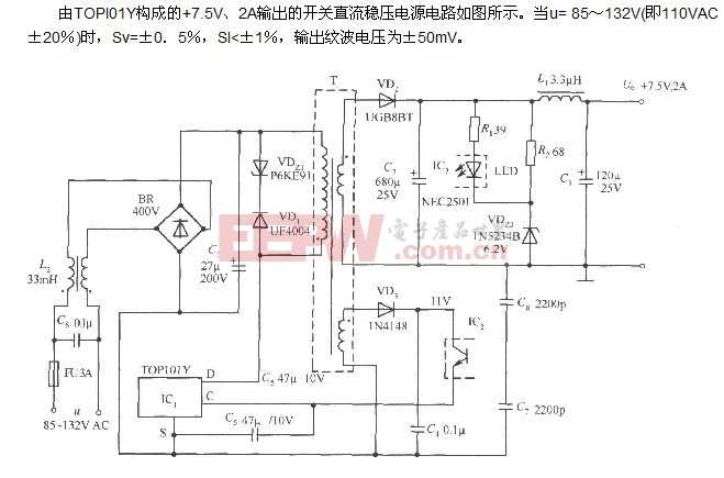 TOP101Y构成的+7.5V、2A输出的开关直流稳压电源电路