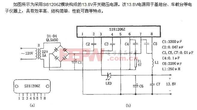 采用SI81206Z模块的13.8V开关稳压电源
