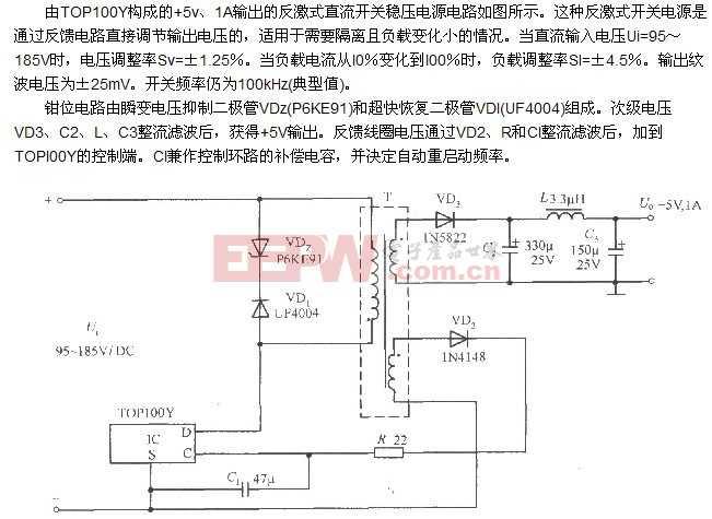 TOP100Y构成的+5V、1A输出的反激式直流开关稳压电源电路