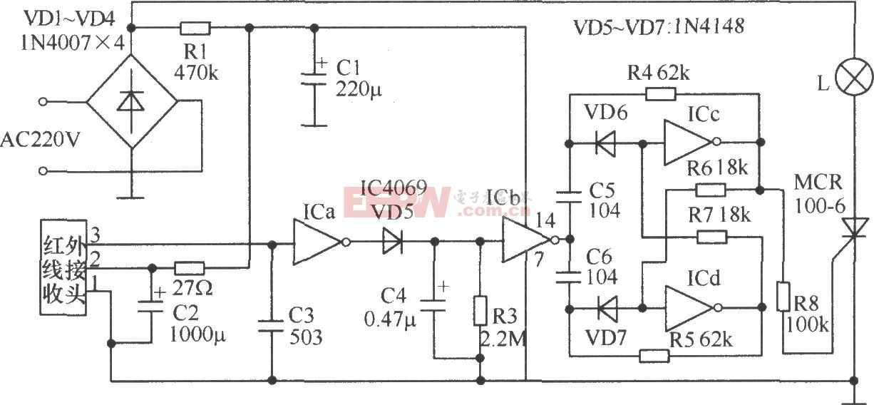 家用电器红外遥控接收电路图