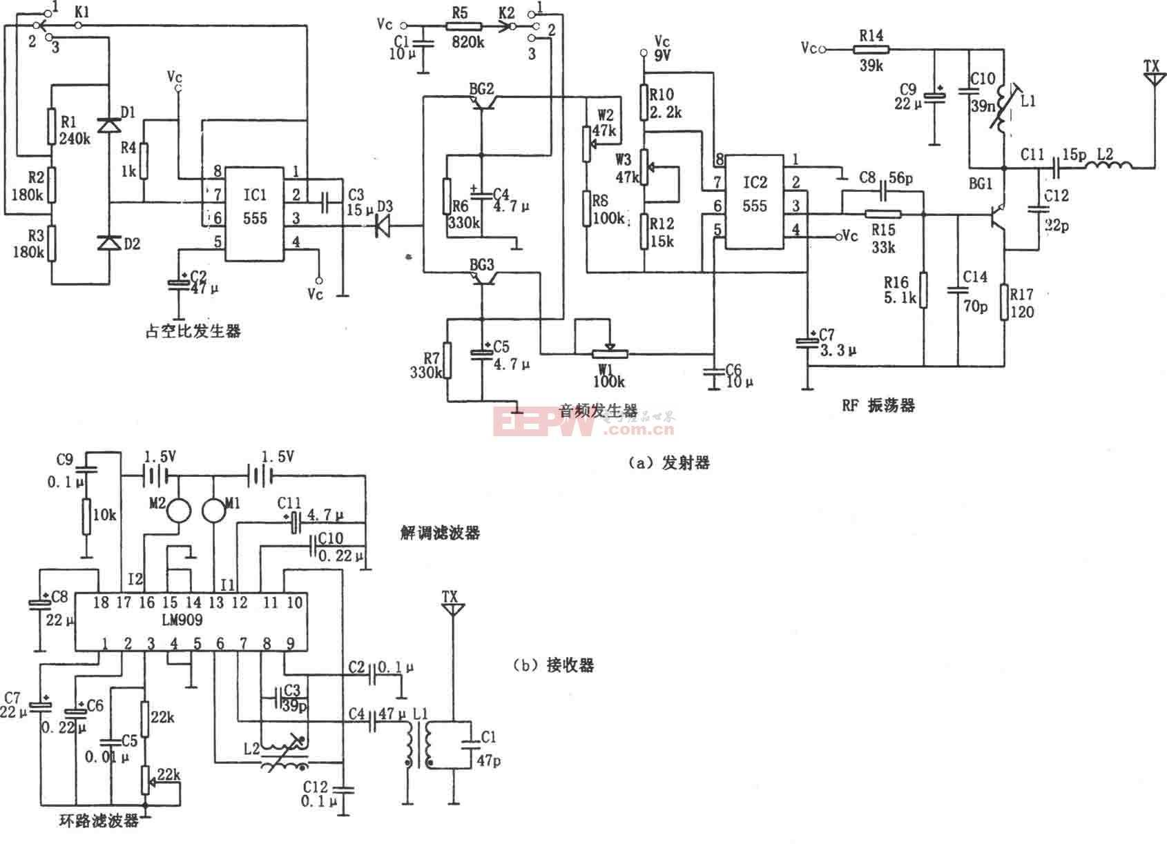 多功能遙控電路(555、LM909)