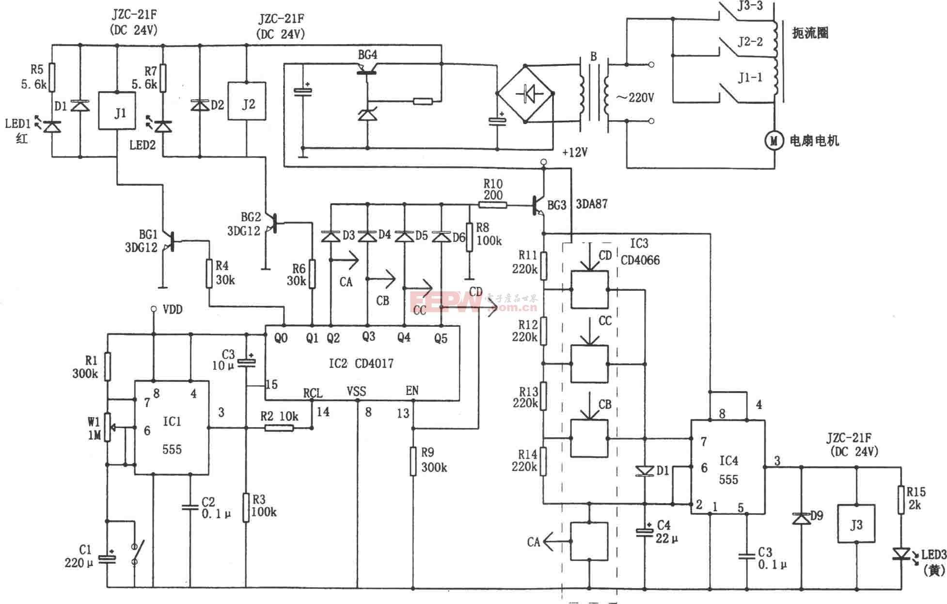 交流电焊机节电控制器电路图