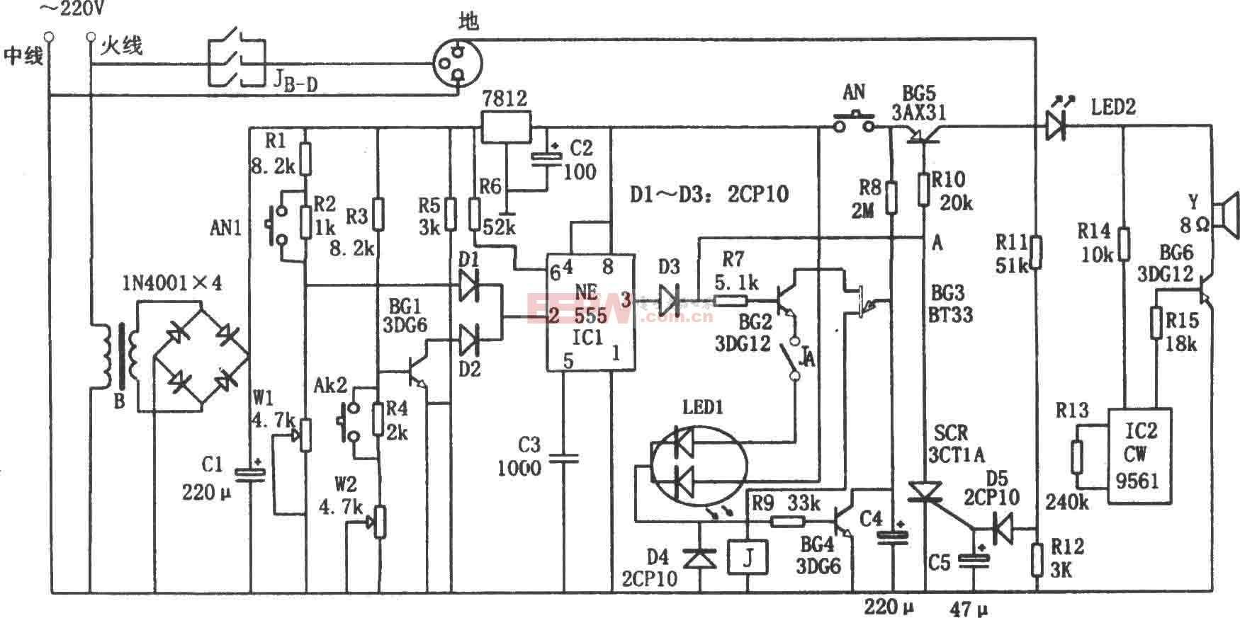电冰箱外壳漏电报警器电路图(NE555、CW9561)