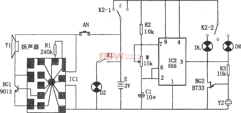555构成的三轮车转向讯响器电路图