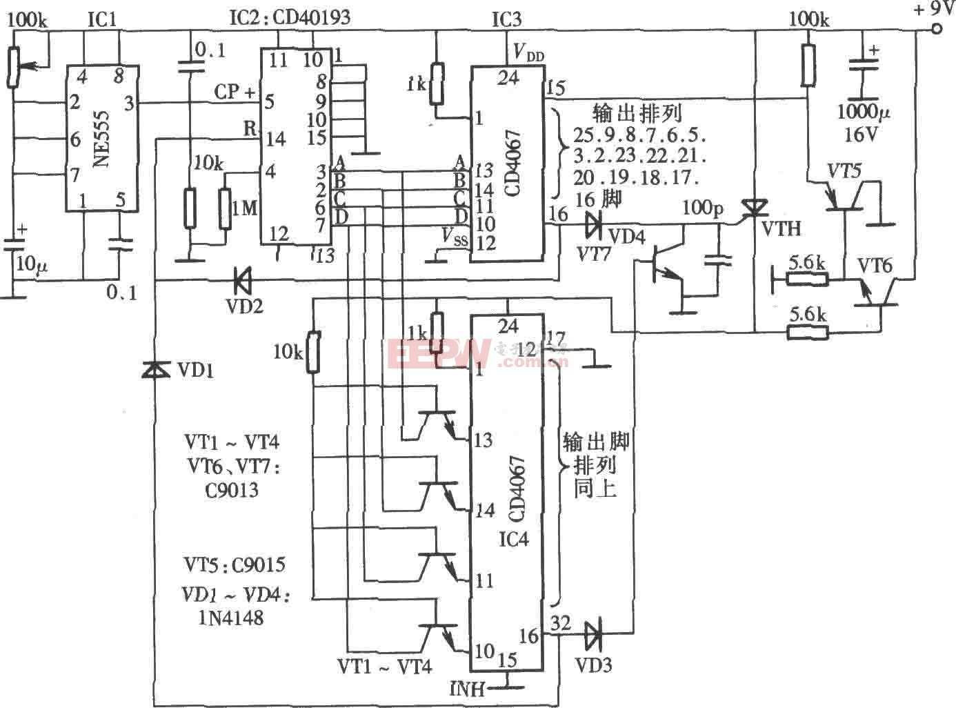 三十位流水灯数控电路图(CD4067、CD40193、NE555)