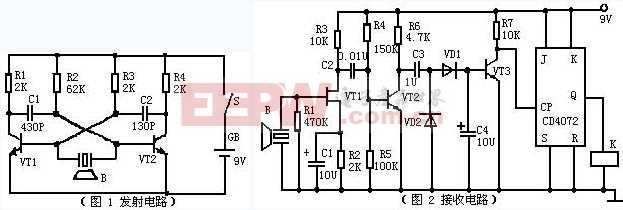 实用超声波遥控电路图