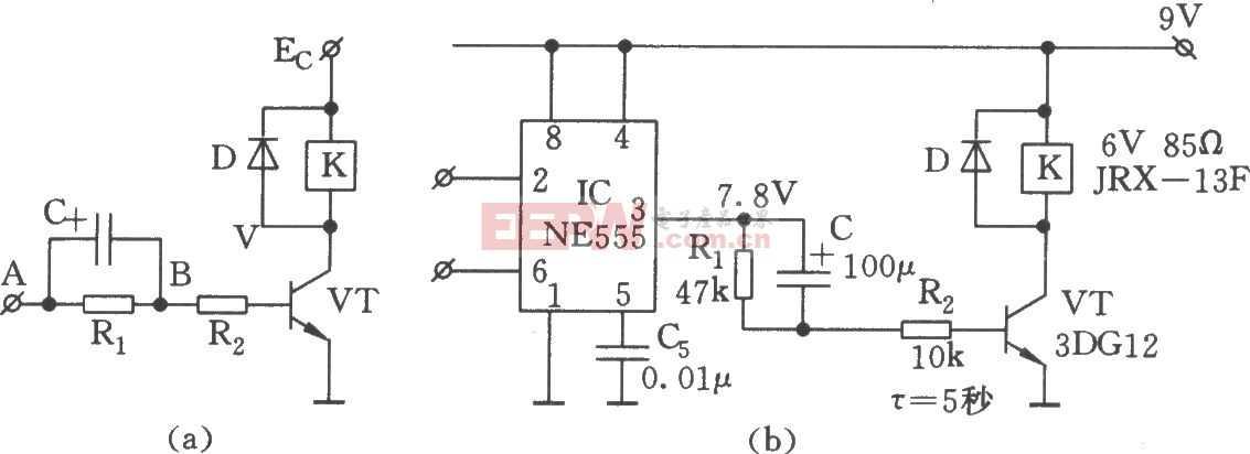 继电器低功耗保持电路图