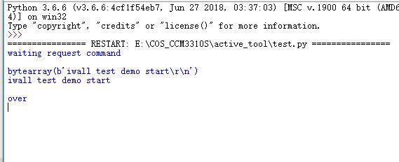 pySerial打印串口发来的字符串
