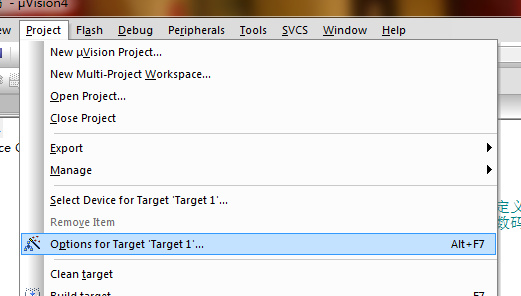 使用keil的调试模式查看代码运行时间(以51单片机代码为例)