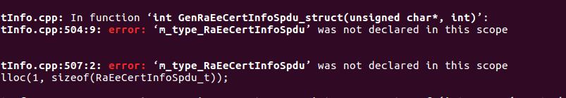 C++中 未定义变量