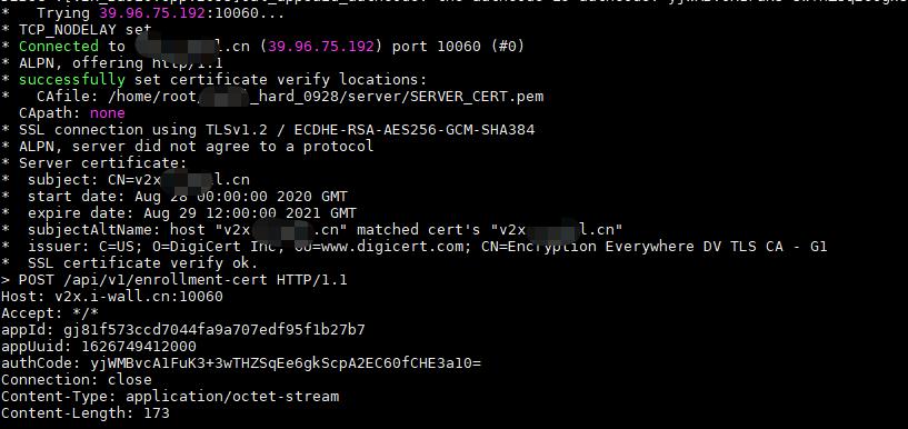 ssl 一个证书验证的例子