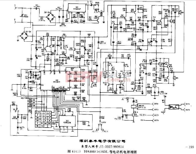 HA888(16)SDL型电话机原理图