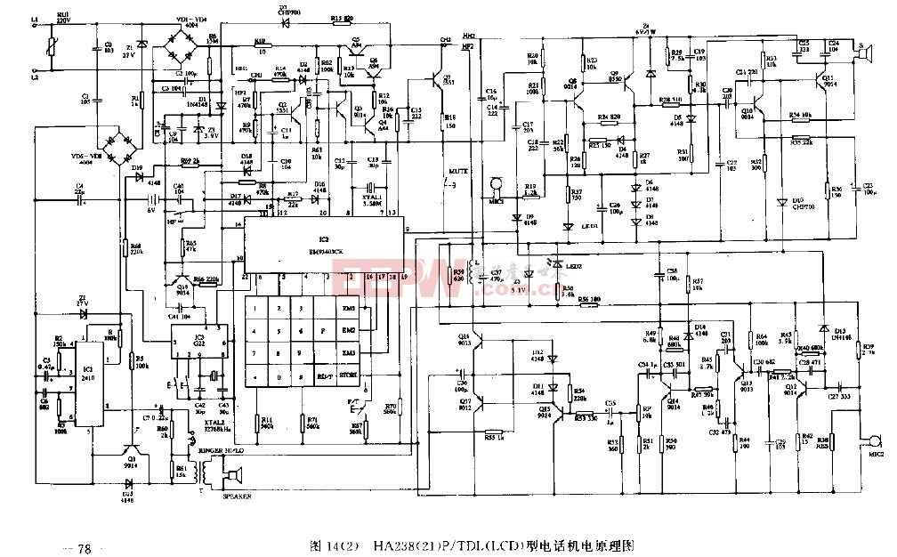 HA238(21)P/TDL(LCD)型电话机原理图
