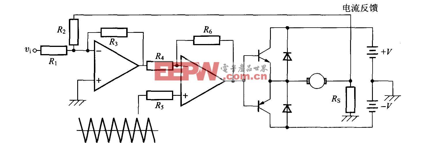 PWM方式电流控制方式电路
