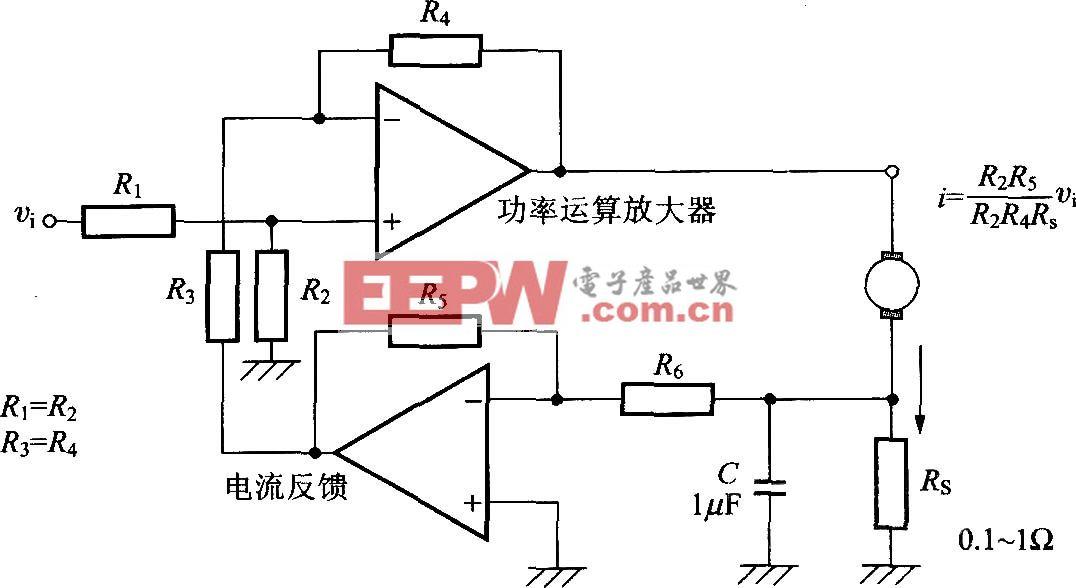 利用功率放大器作为差动放大器的电流控制方式电路