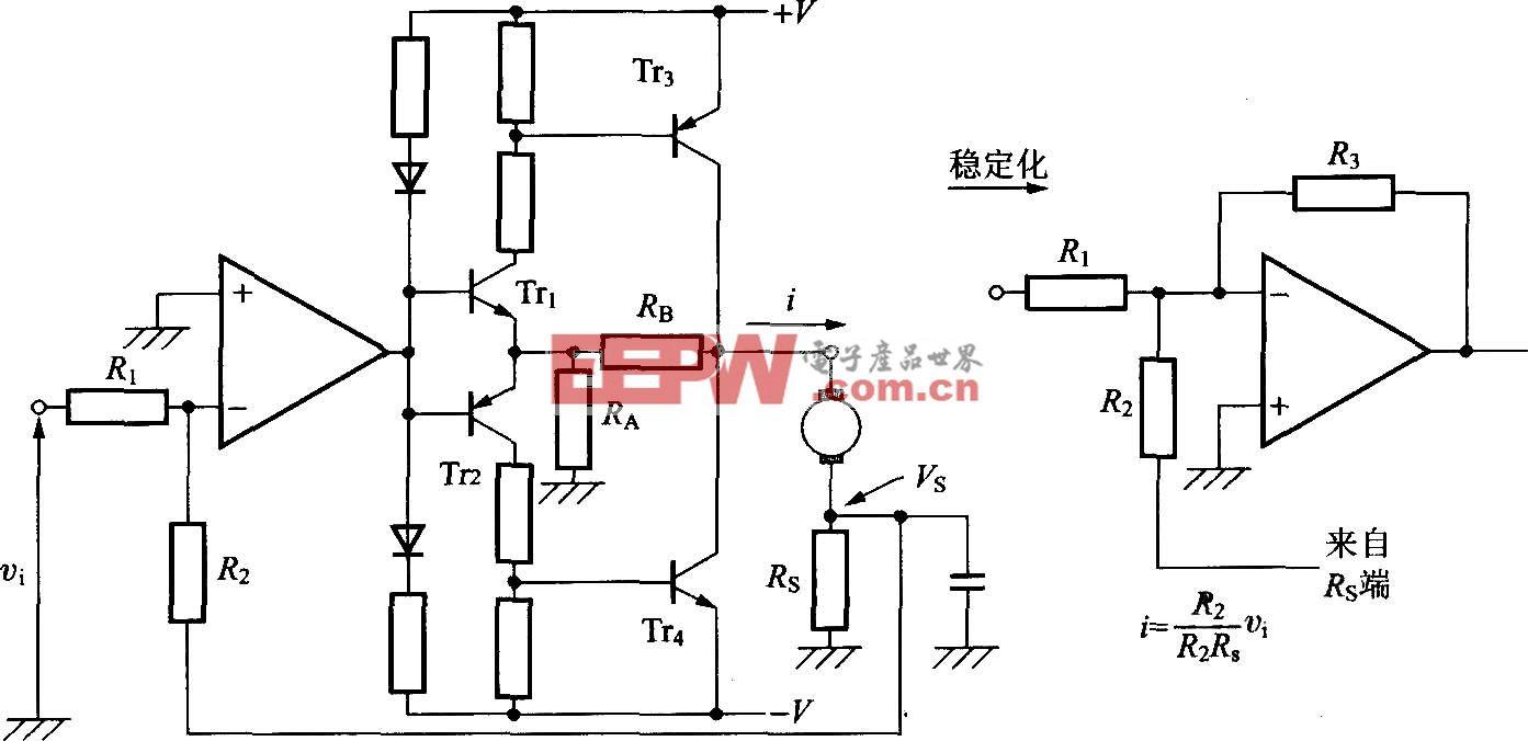 利用分立晶体管的电流控制方式电路