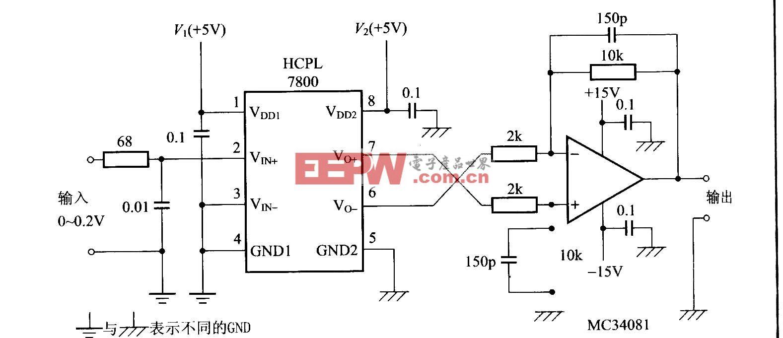 绝缘型直流电压检出电路