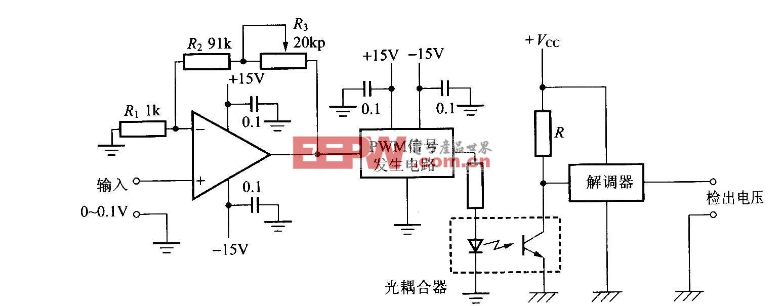 采用光耦合器的直流电压检出电路