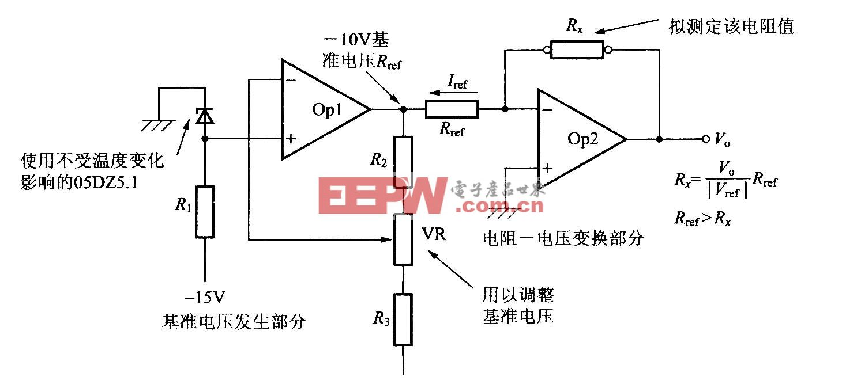 电阻-电压转换