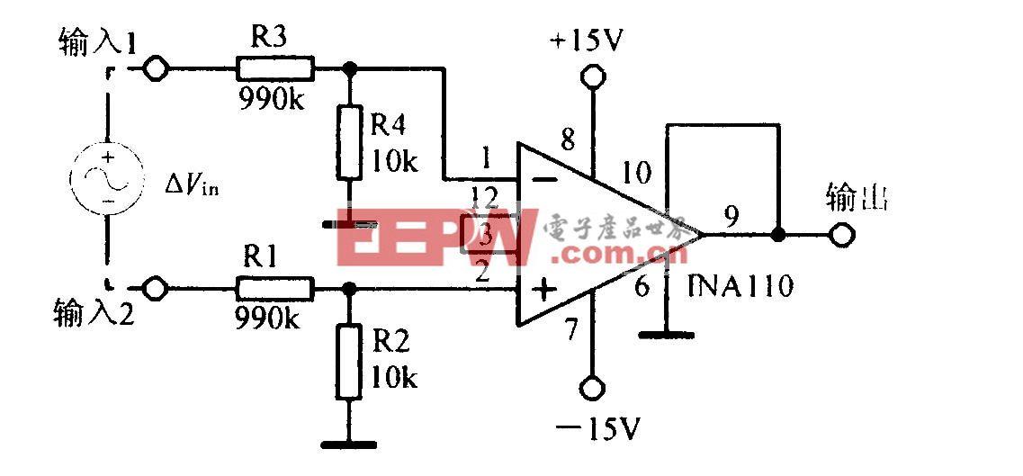 高共模电压差动放大电路