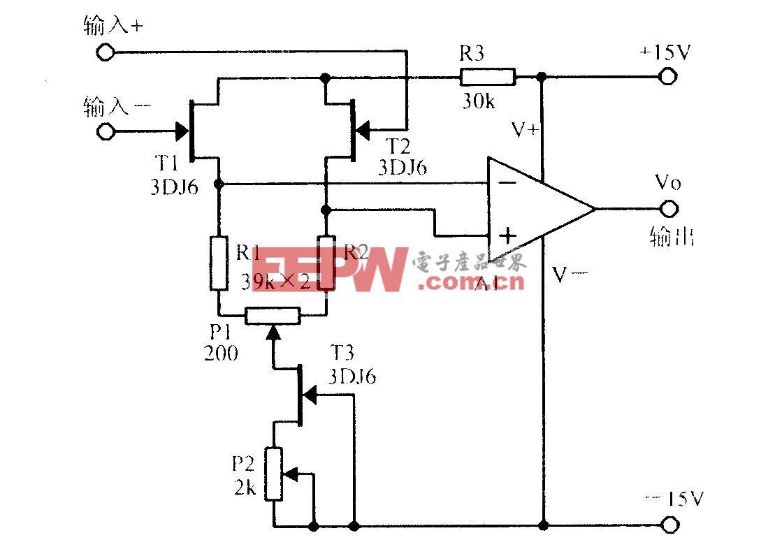 采用场效应管提高输入阻抗的放大电路