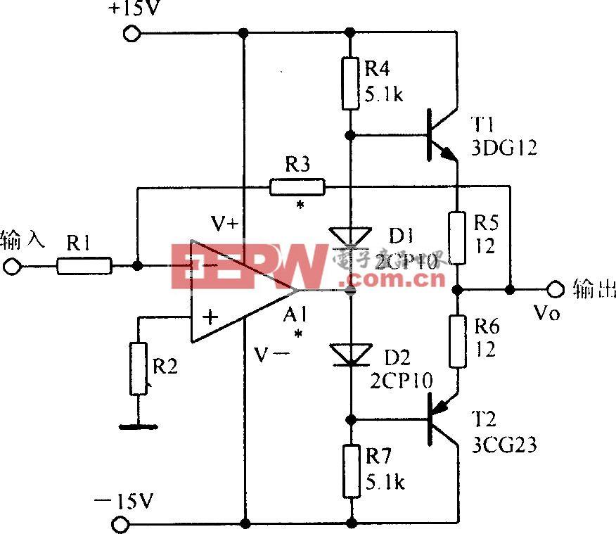 双极性输出时的电流扩展电路