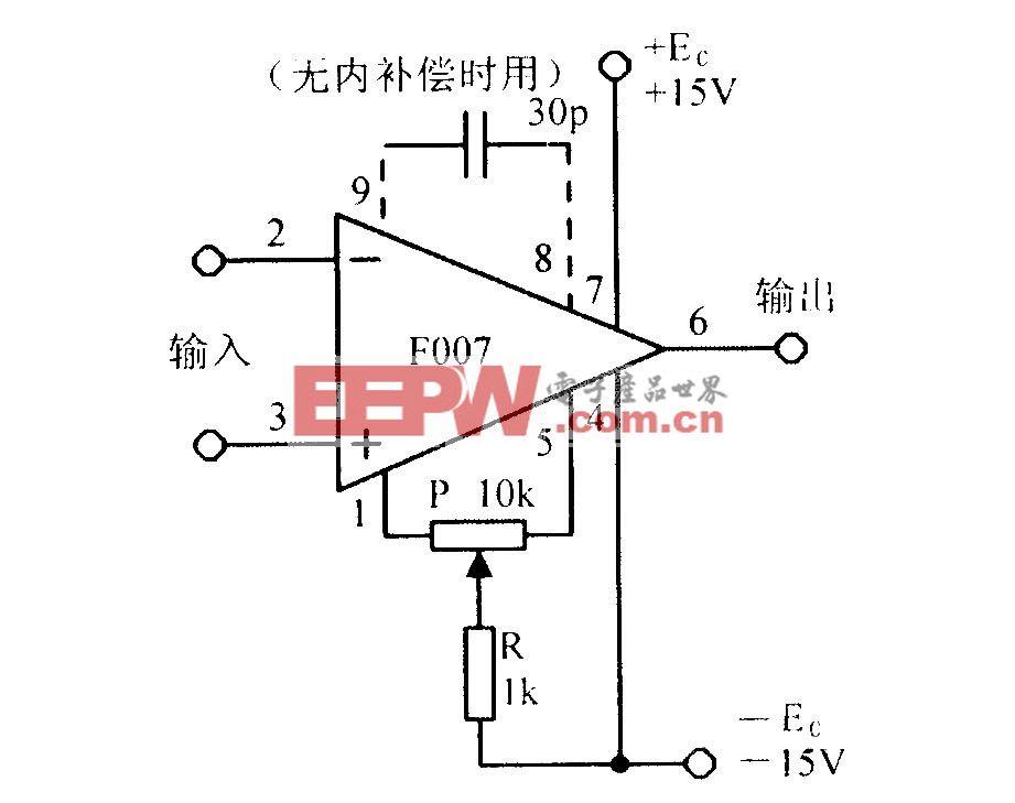 集成运放F007基本应用电路