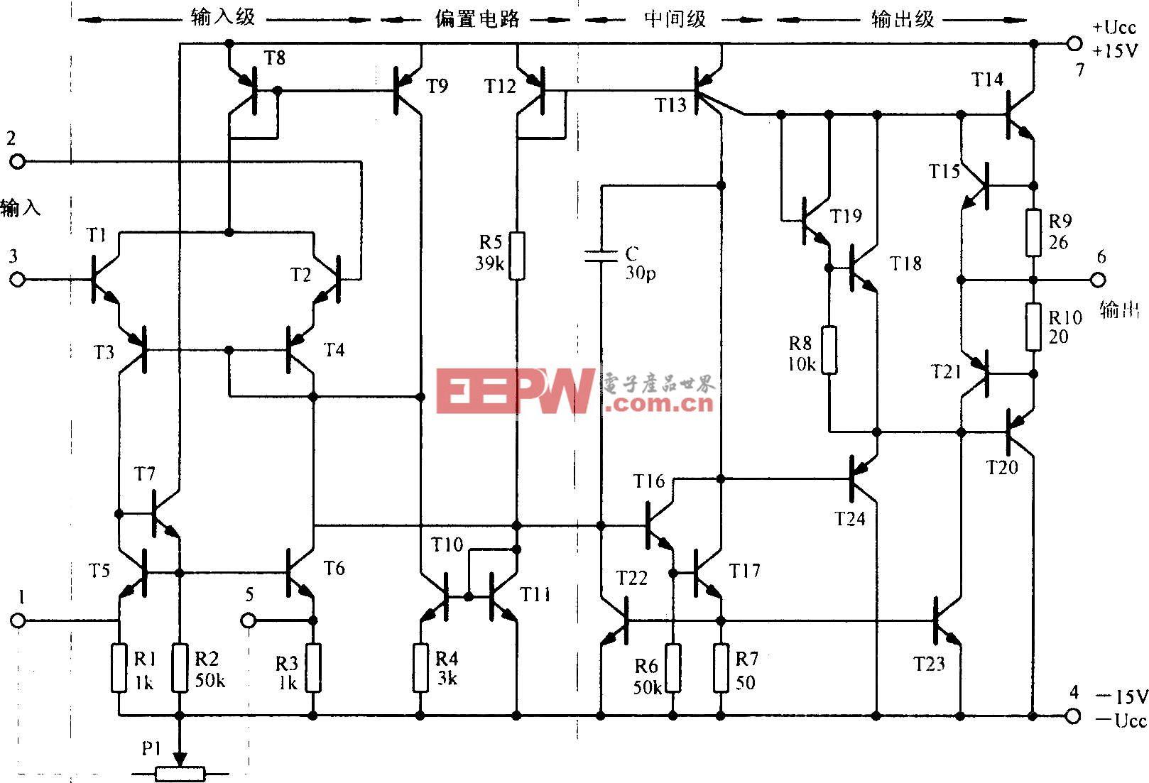 F007型集成电路内部电路图