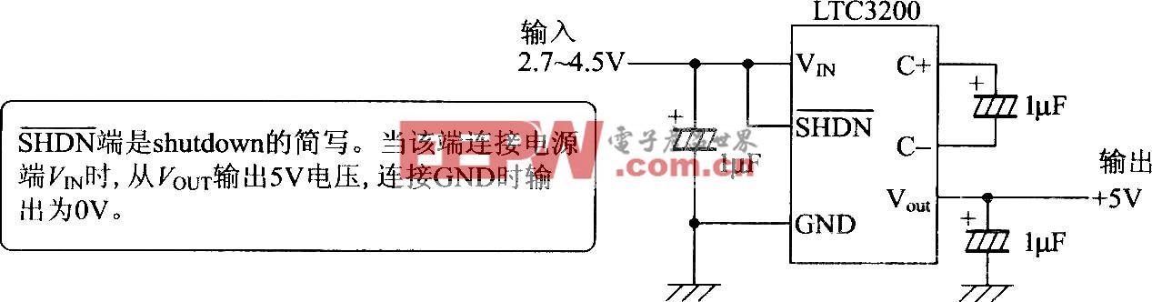 使用LTC3200的升压电路(充电泵)
