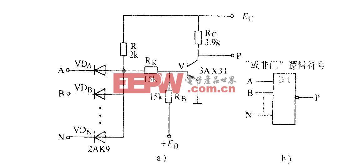 二极管-晶体管或非门电路