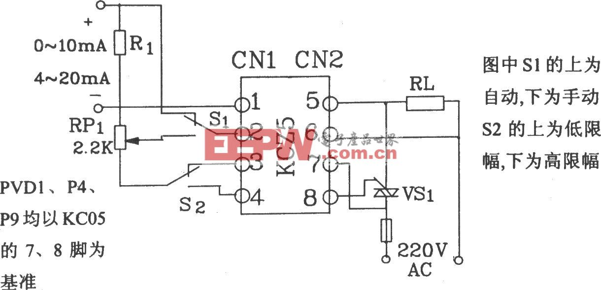 单相交流压器组件KCZ5电原理和外电路连接图