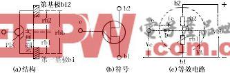 单结晶体管原理