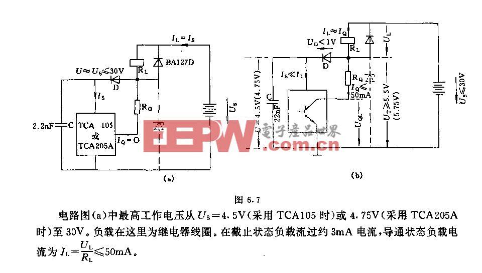采用TCAl05/TcA205A的闽值开关电路