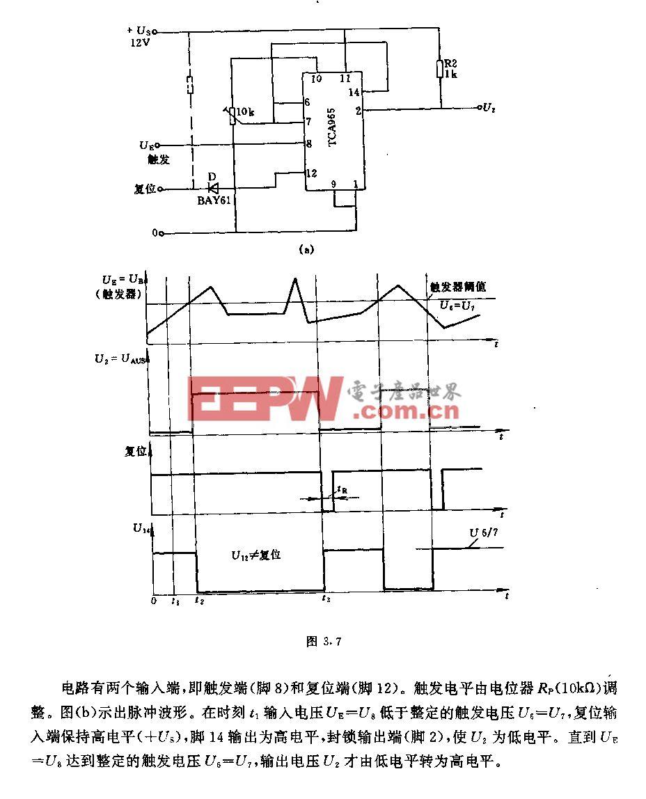 触发电平可调的R3触发器电路