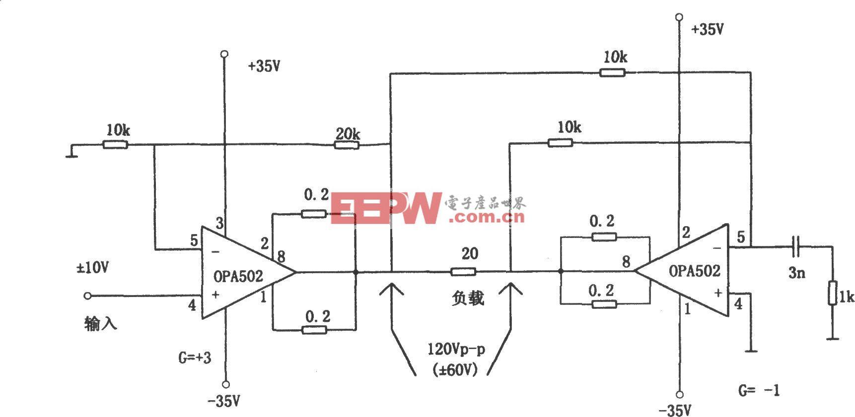 OPA502构成的桥氏驱动电路