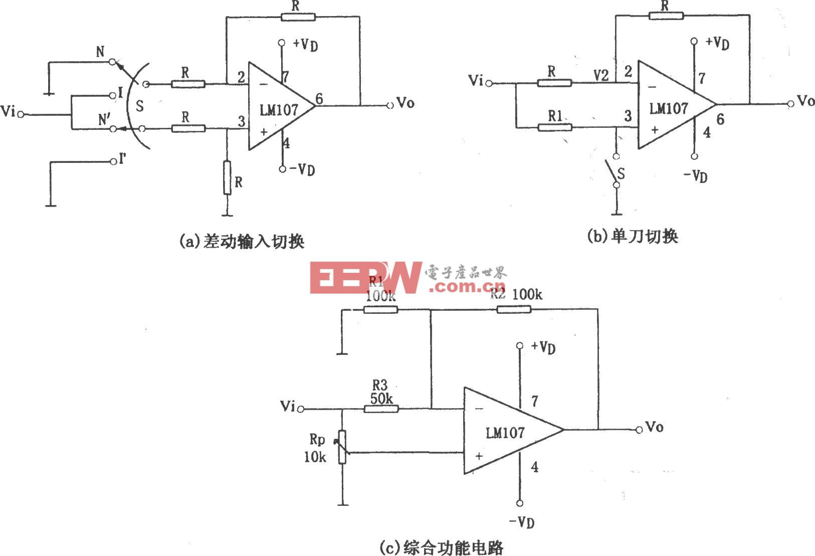 LM107构成的增益正负值可线性调整的放大电路