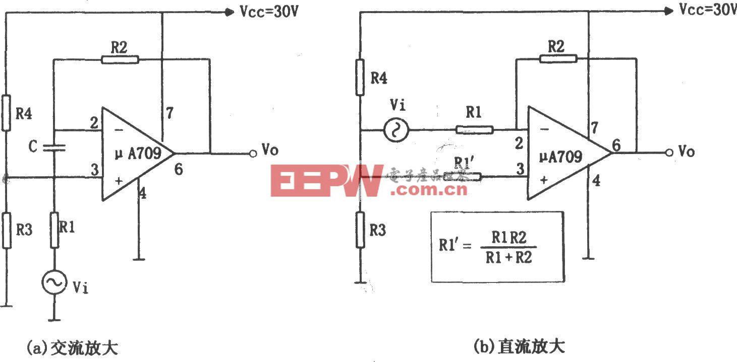 μA709构成的单电源反相放大器