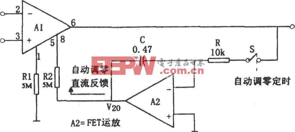 运放通用自动调零电路