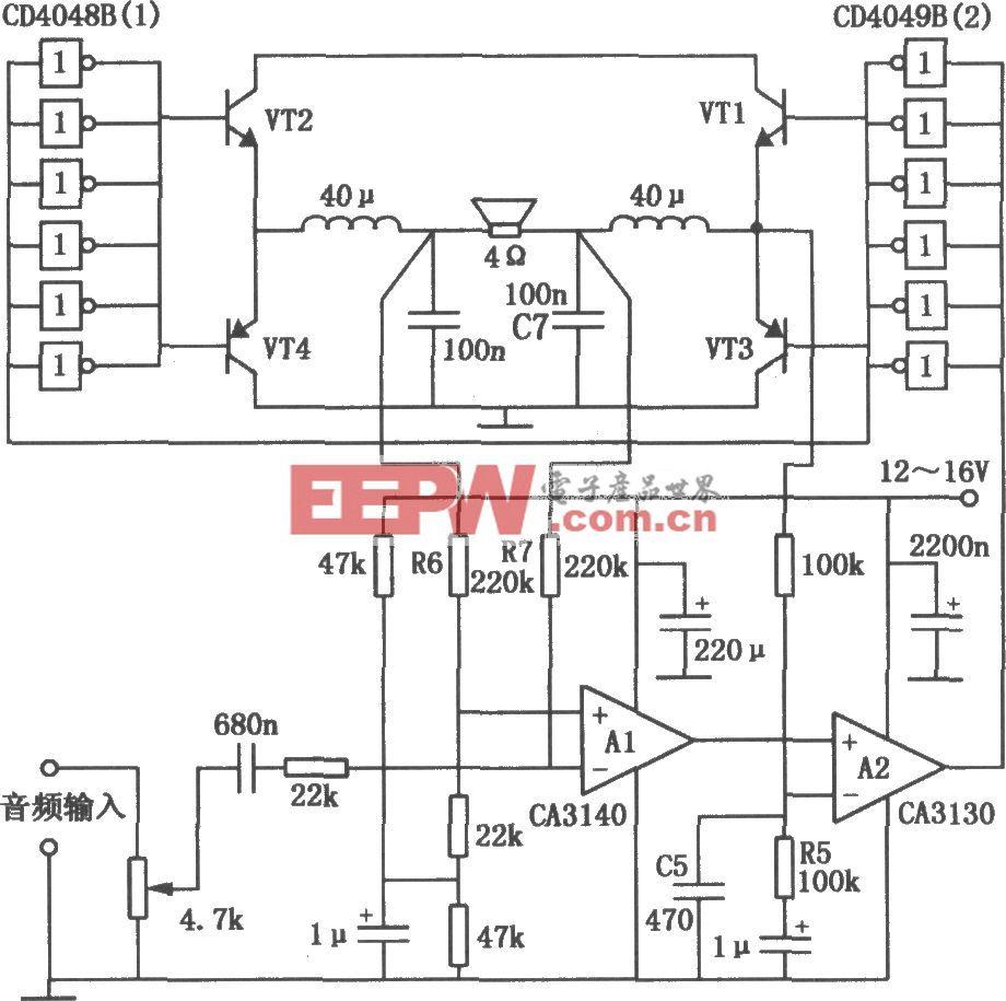手提式数字扩音机中PWM D类放大电路