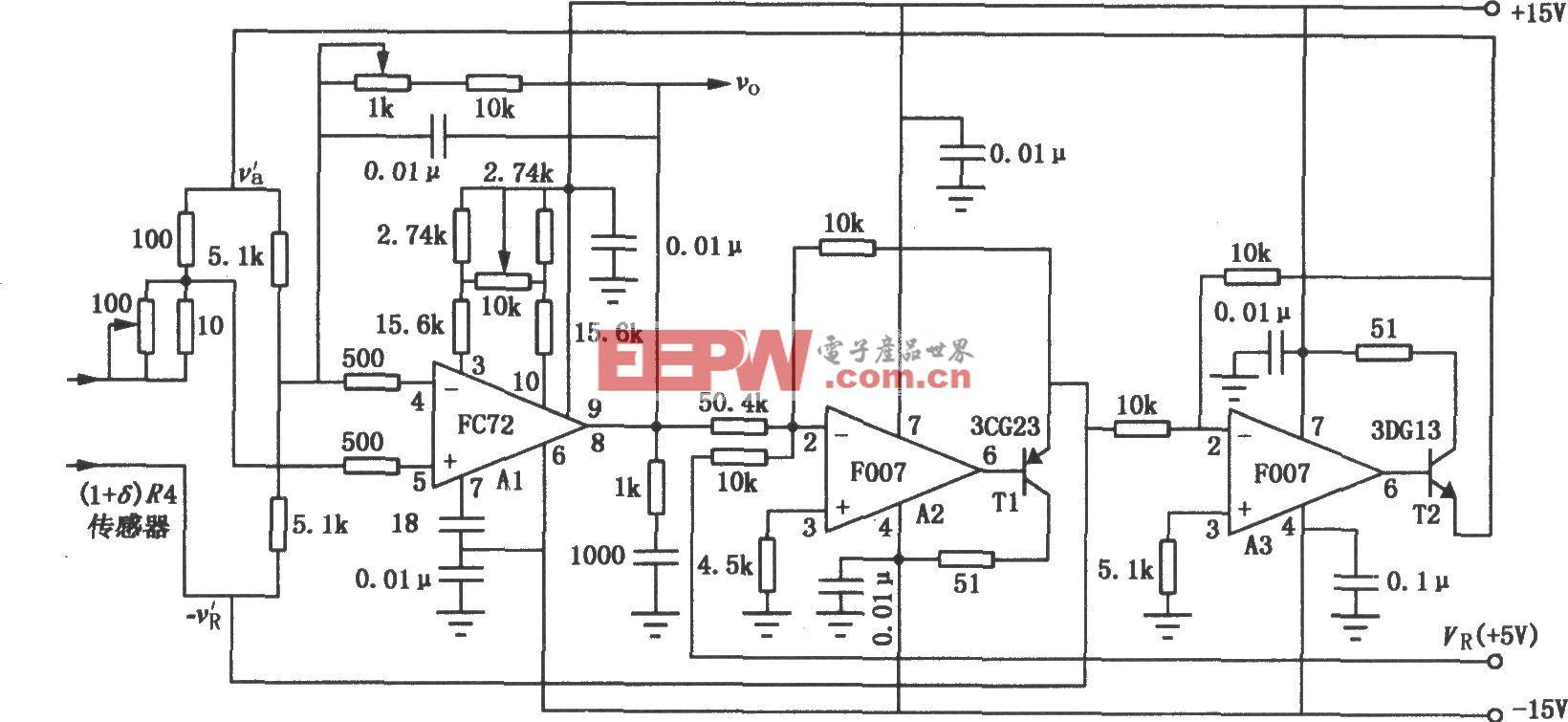 F007组成的高精度线性放大电路