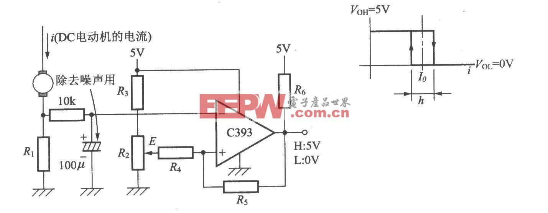 检测DC电动机的电流是否超过阈值的电路