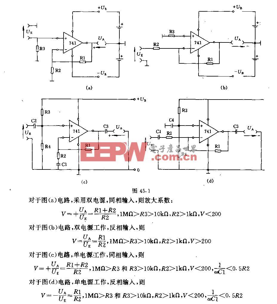 采用双电源和单电源的基本运算放大器电路