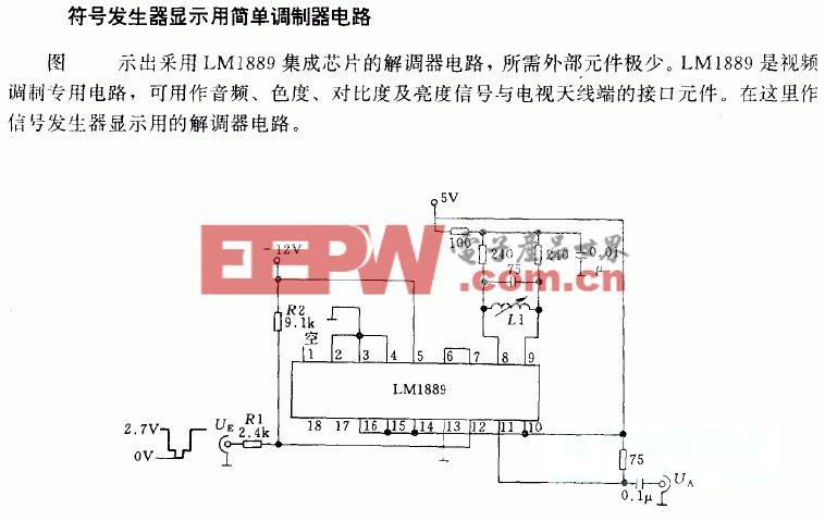 符号发生器显示用简单调制器电路