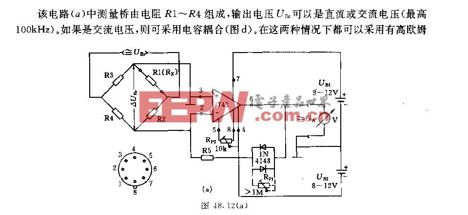 测量桥放大器电路